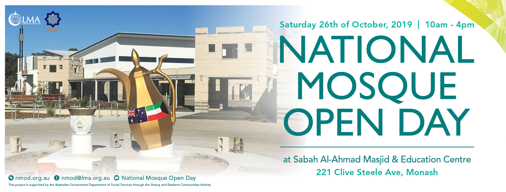 Sabah Al Ahmed Mosque Open Day